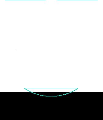 Maintenance éditoriale et technique